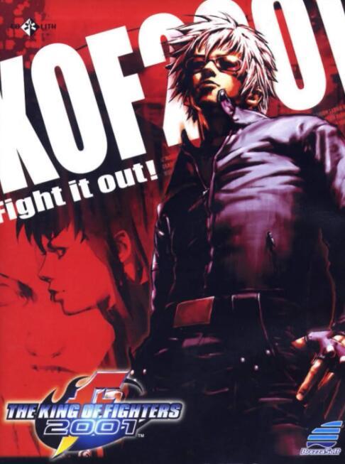 KOF2001 SNK PLAYMORE初登场 音巢篇完结