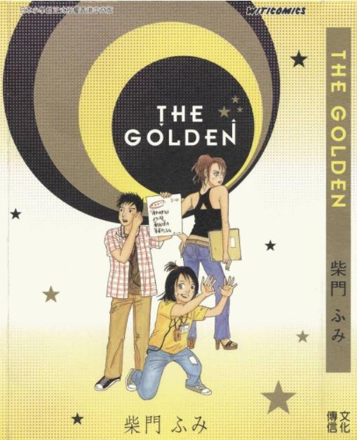 THE GOLDEN