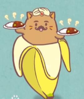 行礼香蕉喵