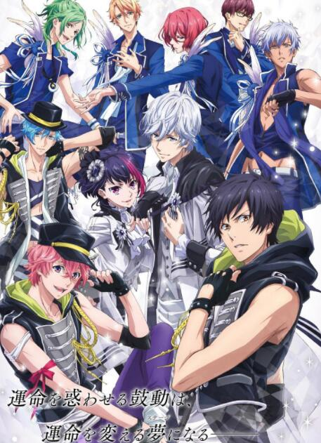 B-PROJECT~鼓动*Ambitious~