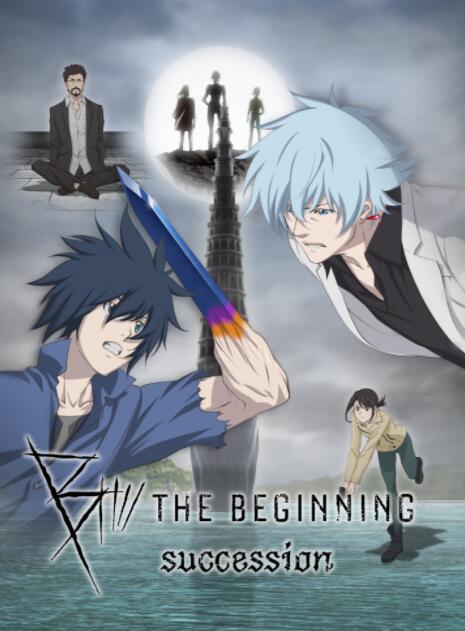 《B:起点 / B: The Beginning》