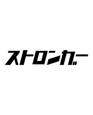 Stronger(强壮社)