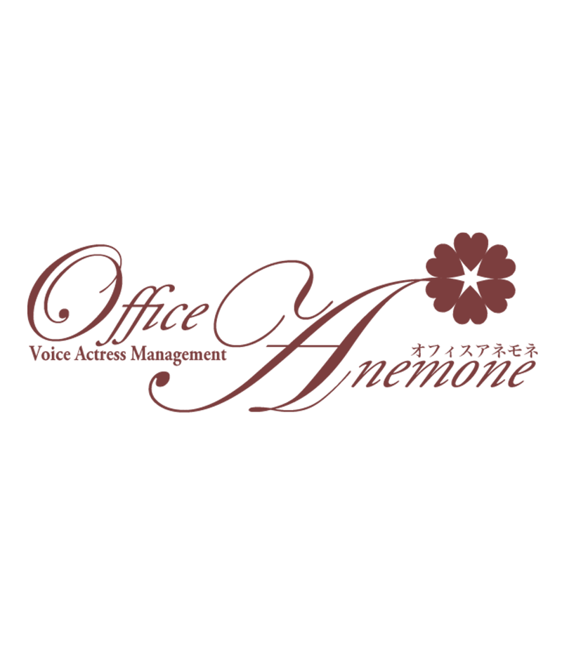 Office Anemone