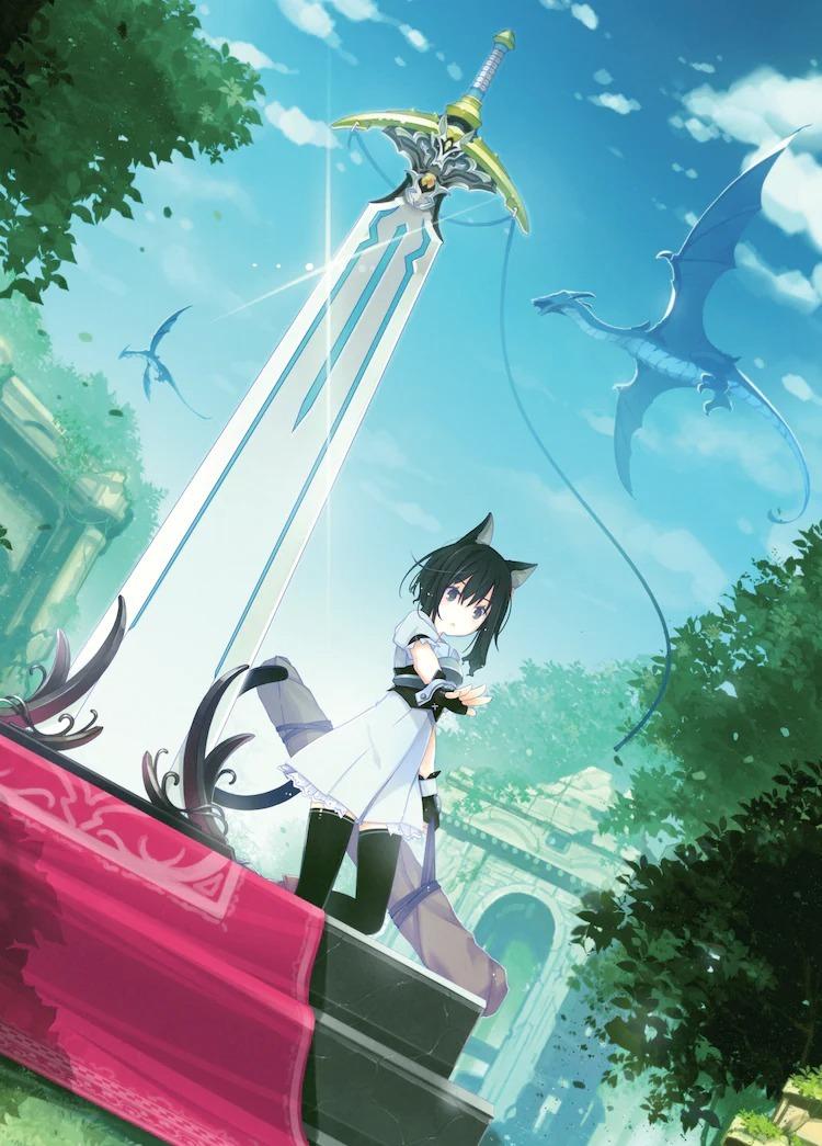 《转生就是剑》