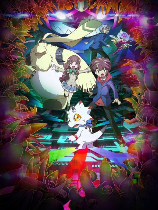 《数码宝贝幽灵游戏 Digimon Ghost Game》