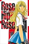 麻辣狂花(Rose Hip Rose)