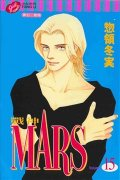 MARS-战神-(MARS战神)