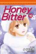 苦涩的甜蜜Honey Bitter